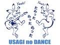 うさぎのダンス ホワイト