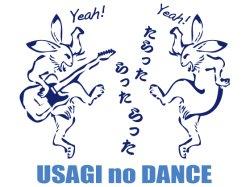 画像1: うさぎのダンス ホワイト