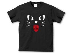 画像3: 猫舌 ブラック