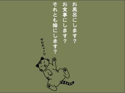 画像2: 猫にします? オリーブ