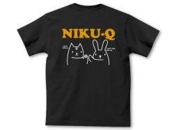 画像4: NIKU-Q ブラック