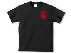 画像3: 兎馬鹿 Tシャツ ブラック