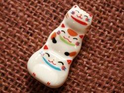 画像1: 三連箸置き 三毛猫