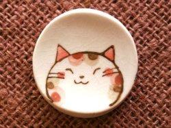 画像1: 三毛猫染付箸置 茶