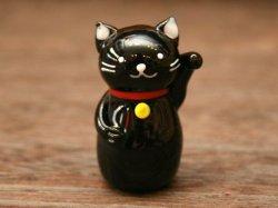 画像1: 招き猫 黒