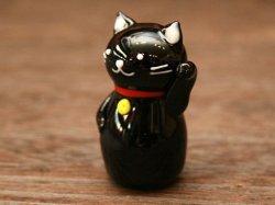 画像2: 招き猫 黒