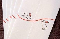 画像4: おしゃれご祝儀袋 飛び兎