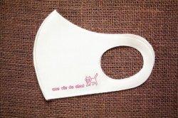 画像2: 洗えるマスク ネコ柄3枚セット ホワイト