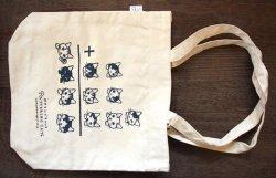画像3: キャンバストートバッグ たし算(黒と青)